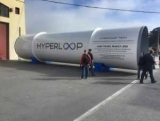 Компания Маска, разрешения на строительство Hyperloop в Вашингтоне