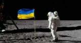 Украина хочет построить склад альянса 2062