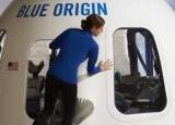 Blue Origin будет продавать билеты на полет в космос