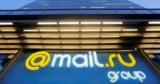 """Mail.Ru потерял $13 млн из-за блокирования """"ВКонтакте"""" в Украине"""