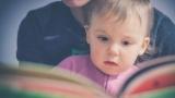 Как и когда учить ребенка читать