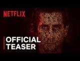 Netflix показал тизер фильма