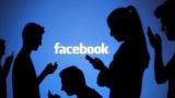 В работе Facebook произошел сбой (фото)