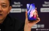 Lenovo показала полностью стадо смартфон